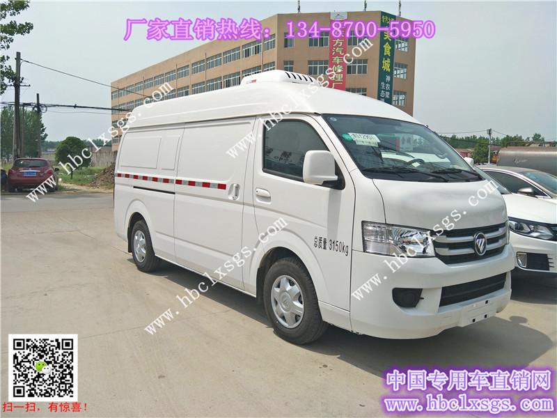 福田风景g7国五小型面包冷藏车 参数 图片 报价 视频